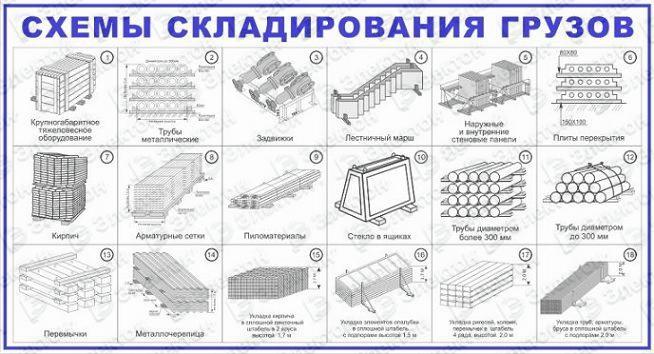 """"""",""""npkfelekton.ru"""
